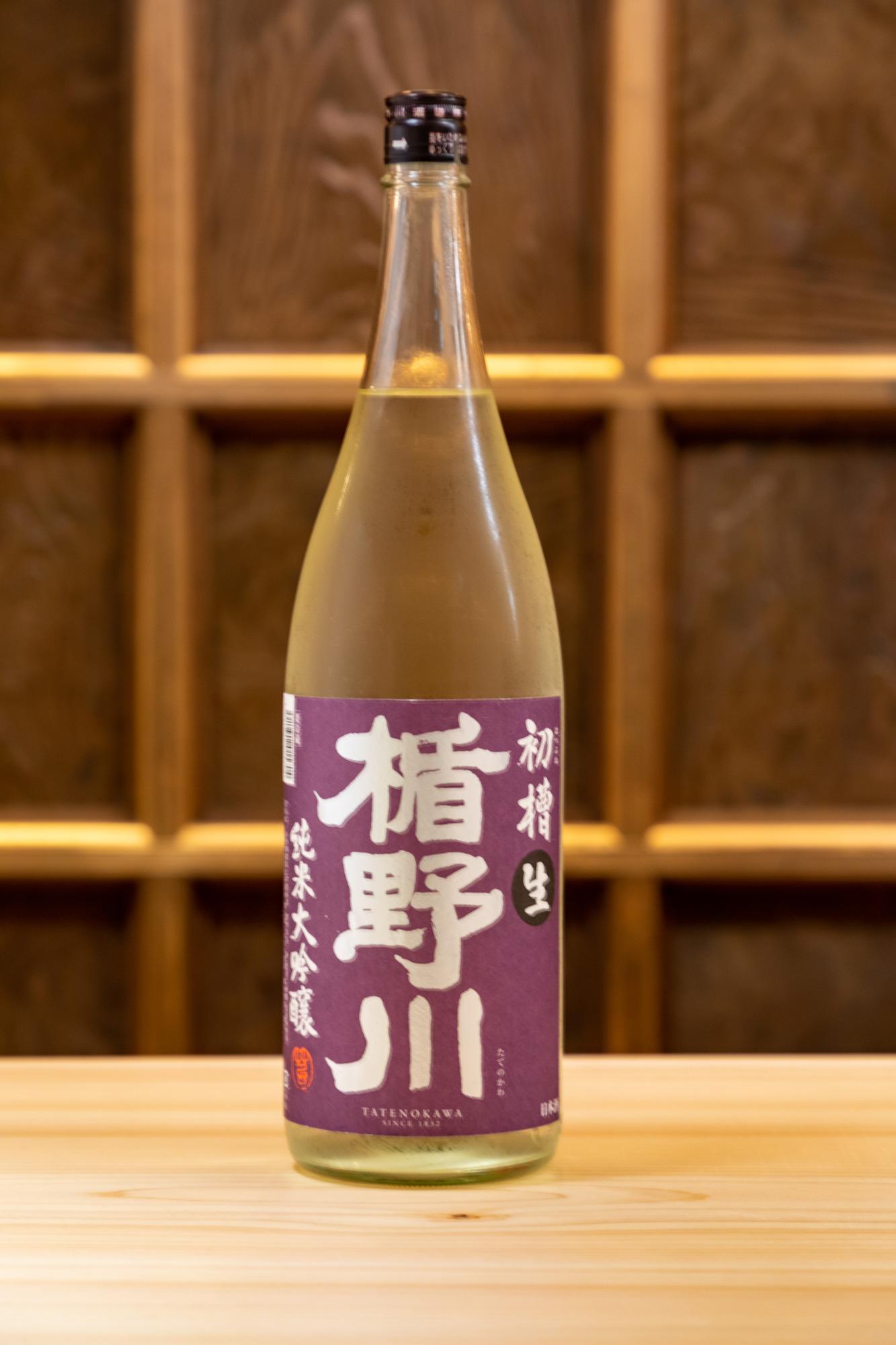 tatenokawahune