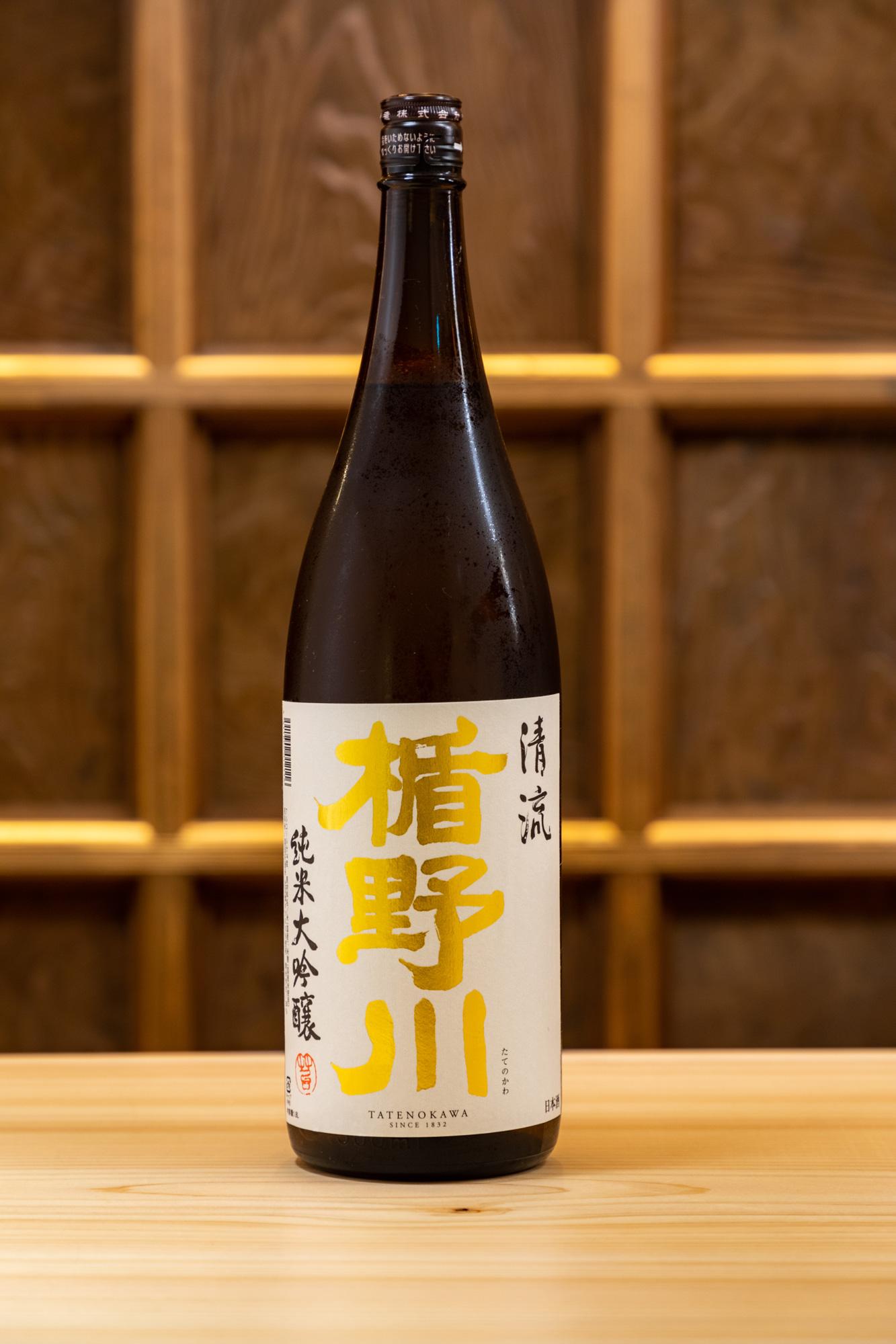 tatenokawaseiryu
