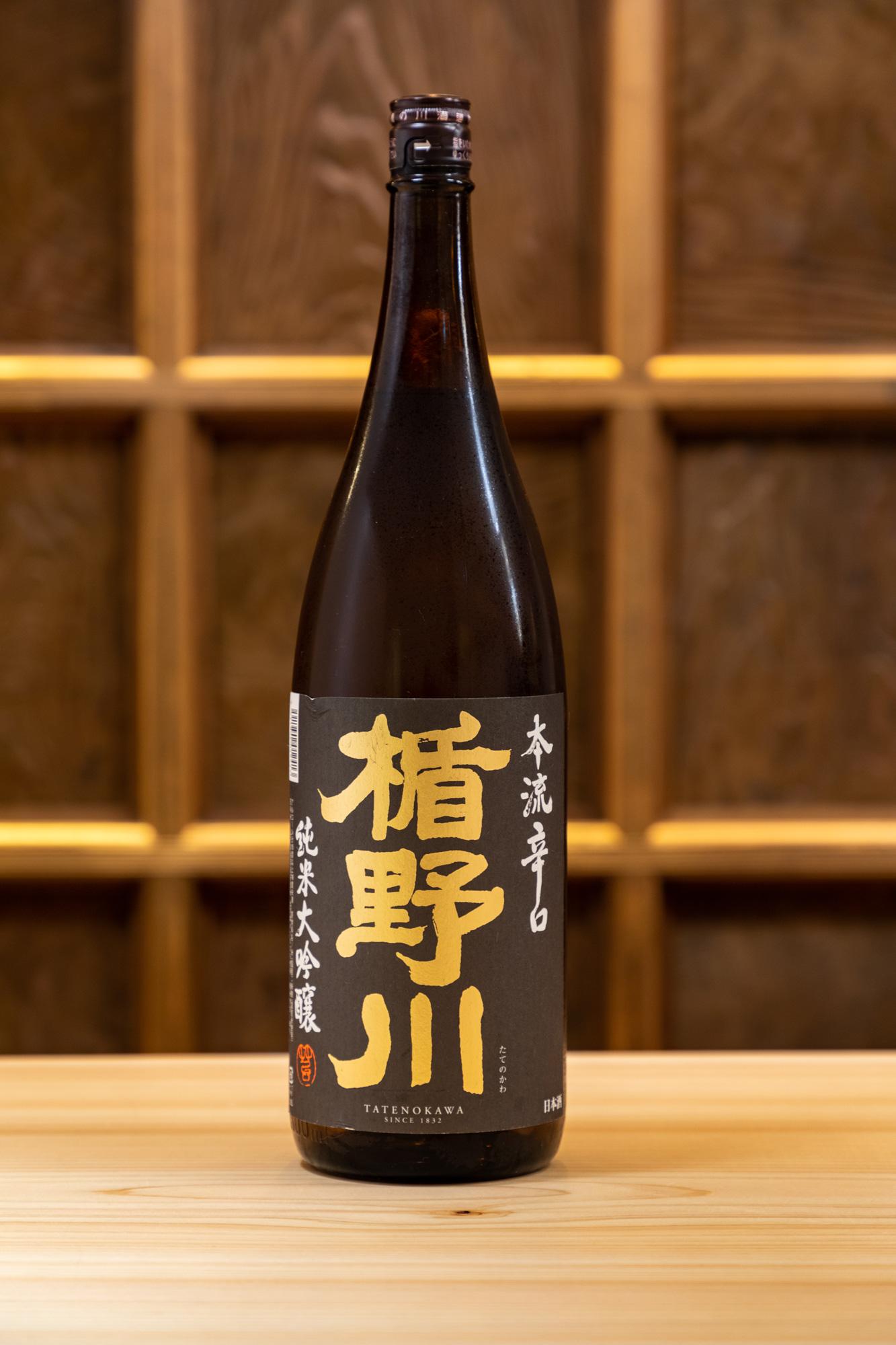 tatenokawahonryu