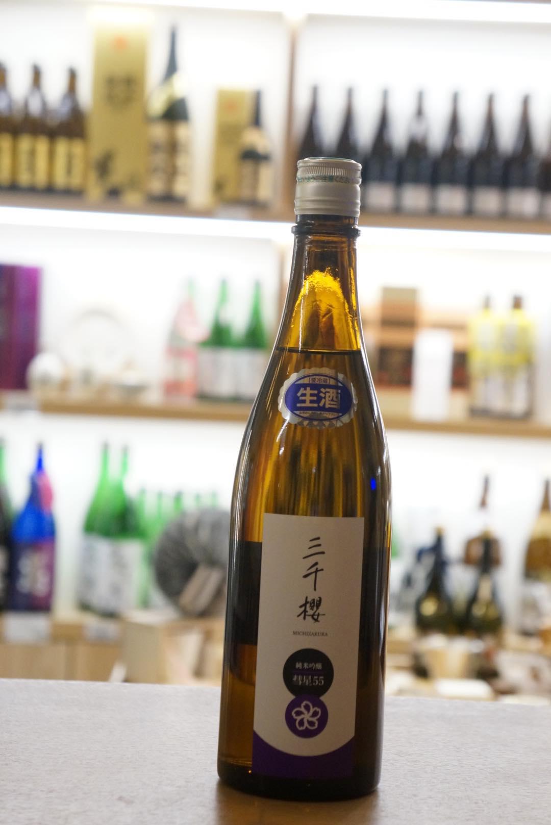 mitizakura-suisei55