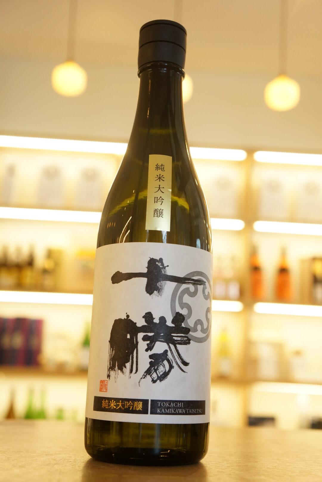 tokachi-kami-dai