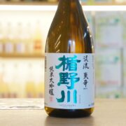 tatenokawa-soukara